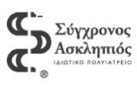 sychronosasklipios_logo
